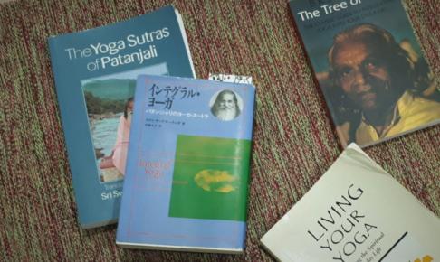 ヨガ哲学 ヨガ英語 ヨガの本