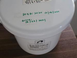 野田琺瑯 味噌づくり ラウンドストッカー